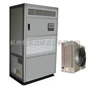 CFTZF40-四平风冷管道调温除湿机_循环风量12000立方米
