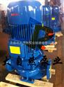 供应ISG40-125(I)A家用管道泵型号 热水管道泵型号 热水管道泵价格