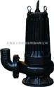 供应WQK85-10QG直立式排污泵 排污泵价格 自动搅匀排污泵