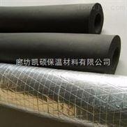橡塑海绵保温材料=橡塑海绵保温材料生产厂家