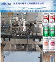 DG-12-2000罐/小时易拉罐碳酸饮料灌装机