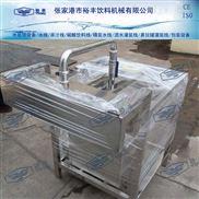 5加仑桶桶口膜收缩机
