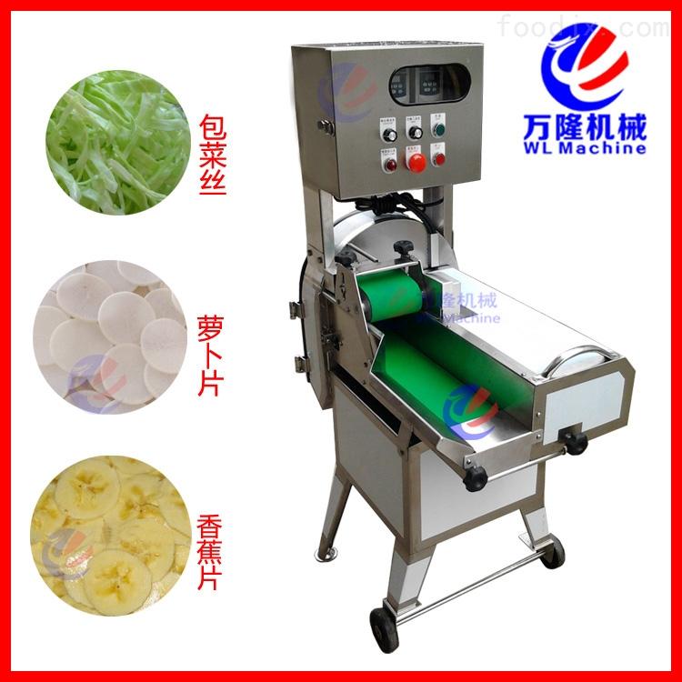 *自动切菜机 蔬菜切段机 切片机