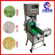 厂家直销自动切菜机 蔬菜切段机 切片机