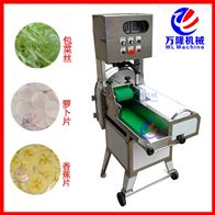 QC-125*自動切菜機 蔬菜切段機 切片機