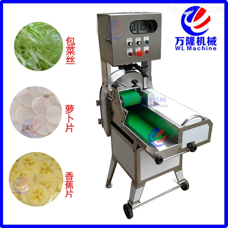 中型切菜机