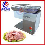 QX-2-专业餐厅商用切肉机
