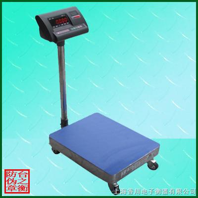 产品库 tcs-xc-l 移动式电子台秤  荆门1000公斤移动式电子台秤, 鄂州