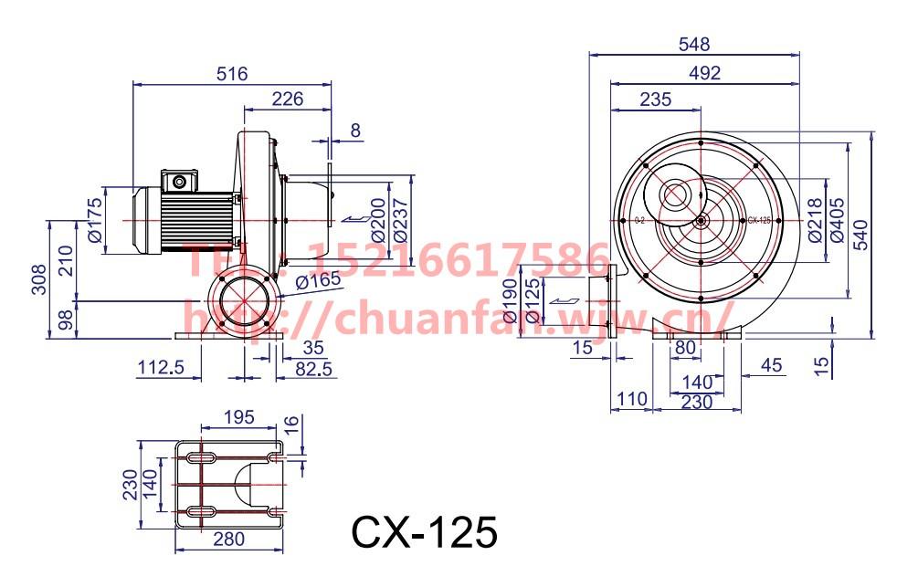 木工机械电路图接线图
