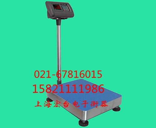 功能齐全上海500公斤电子台秤,300kg电子台秤报价