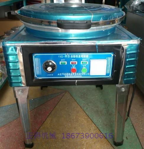 商用电饼铛yxd-80型自动恒温电饼铛