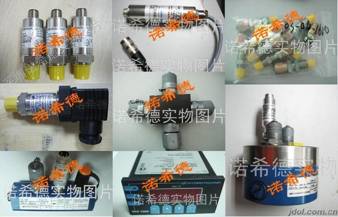 主要产品: 液压站