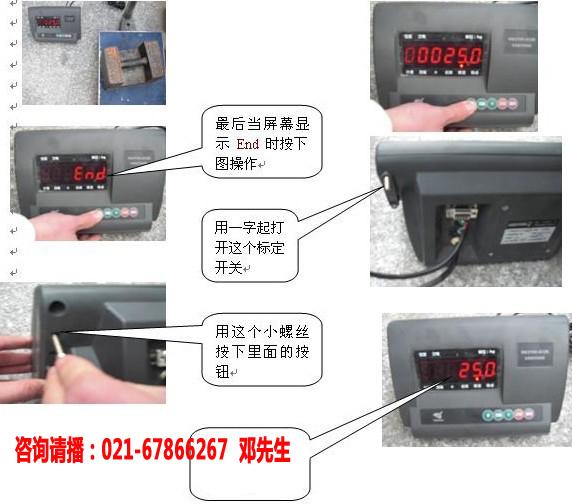 tcs 台北100公斤电子台秤,防水型磅称,100公斤防水磅称