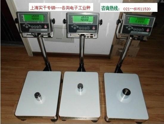 源,如电焊机,电钻,磁铁,大型电动机等.  此资料来源于:上海实图片