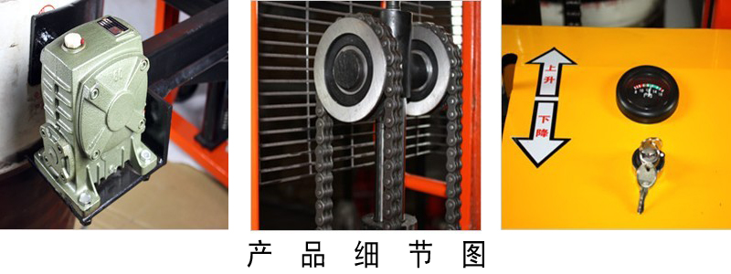 FCS手动液压油桶秤特点: (1) 它由倒桶车及2只高精度称重传感器和高分辨率交直流两用称重显示仪表等组成。 (2) 倒桶车采用槽钢门架,耐磨尼龙脚轮,结构表面防锈烤漆 (3) 可以轻度防止化学原料和水分对结构的腐蚀。油桶被夹抱提升后 (4) 可以在空中做大于180度的翻转或停留等动作,并可将油桶装卸于汽车、堆垛 (5) 手动液压油桶搬运车设计新颖,结构紧凑,轻巧灵活 (6) 称重精度:OIML 。 (7) 最大称量:300kg- 350kg。 (8) 分度值:0.