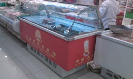 熟食冷藏展示柜