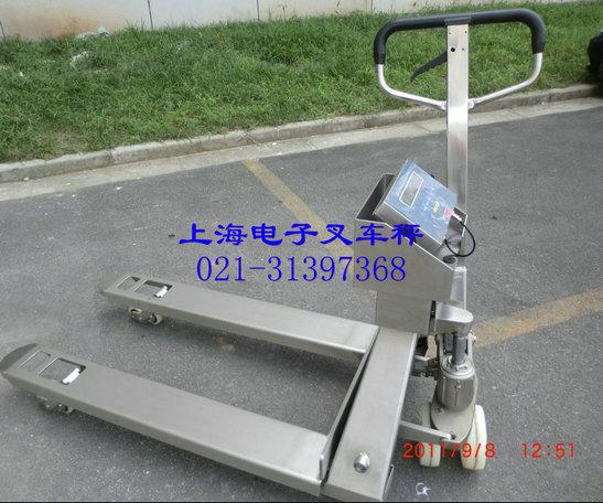 3t叉车秤)搬运电子叉车秤   * 单位可切换(kg/1b); * 充电电池供电; *